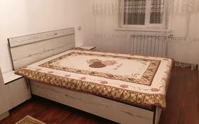 3-комнатная квартира, 65 м², 2/5 этаж помесячно, улица Орманова 43 — Назарбаева за 130 000 〒 в Талдыкоргане