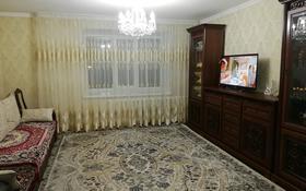 3-комнатная квартира, 70 м², 5/12 этаж, Ауэзова 22 за 23 млн 〒 в Семее