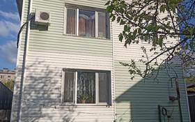 5-комнатный дом, 200 м², 5.5 сот., Колхозная 37 A за 55 млн 〒 в Шымкенте, Абайский р-н