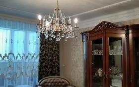 3-комнатная квартира, 68 м², 3/16 этаж, Назарбаева 89/2 — Толстого за 22 млн 〒 в Павлодаре