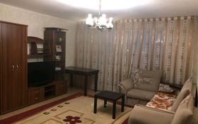 2-комнатная квартира, 66 м², 9/10 этаж, Ермекова за 18 млн 〒 в Караганде, Казыбек би р-н