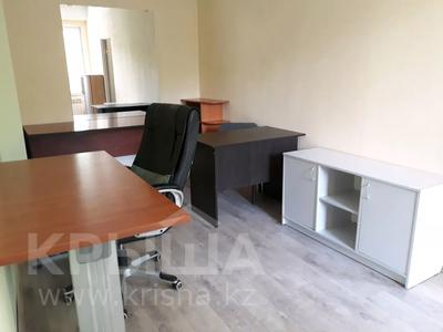 Офис площадью 36 м², Текстильная 14 — Кабанбай батыра за 90 000 〒 в Алматы, Алмалинский р-н