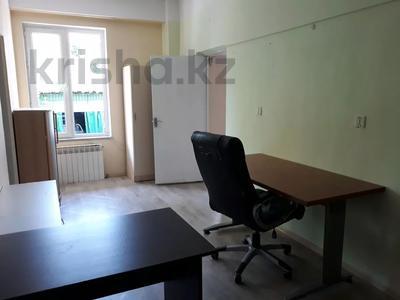 Офис площадью 36 м², Текстильная 14 — Кабанбай батыра за 90 000 〒 в Алматы, Алмалинский р-н — фото 2