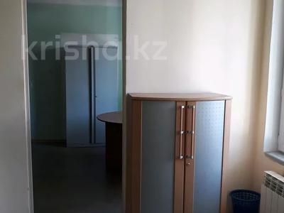 Офис площадью 36 м², Текстильная 14 — Кабанбай батыра за 90 000 〒 в Алматы, Алмалинский р-н — фото 5