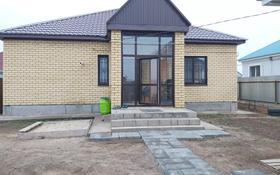 4-комнатный дом, 137 м², 7 сот., Тауелсиздик 200 за 33 млн 〒 в Уральске