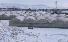 Агрокомплекс (теплица) за 1 млрд 〒 в Шымкенте