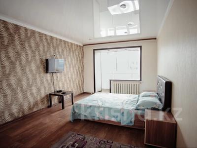 1-комнатная квартира, 27 м² посуточно, Букетова за 7 500 〒 в Петропавловске