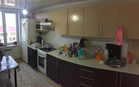 3-комнатная квартира, 84 м², 5/5 этаж, Молдагуловой 15/8 за 27.5 млн 〒 в Усть-Каменогорске