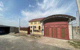 5-комнатный дом, 200 м², 10 сот., Отеген 20 — Переулок за 39.9 млн 〒 в Кордае