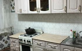 3-комнатная квартира, 67.1 м², 4/4 этаж, Койчуманова 38 за 16 млн 〒 в Капчагае