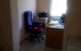 Офис площадью 18 м², Мкр 1 17 за 35 000 〒 в Капчагае
