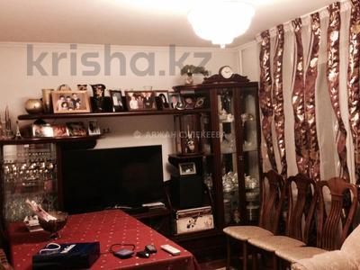 3-комнатная квартира, 57 м², 3/5 этаж, мкр Аксай-1, Мкр Аксай-1 за 21.5 млн 〒 в Алматы, Ауэзовский р-н