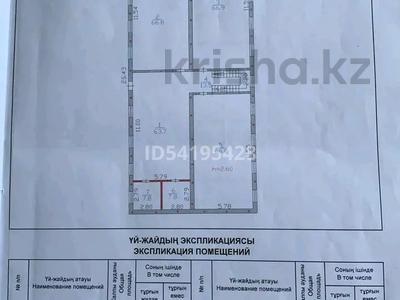 Здание, площадью 600 м², Компоселок, ул. Сайлы 15 за ~ 21.4 млн 〒 в Семее — фото 9