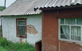 2-комнатный дом, 40 м², 6 сот., Восточник 5 14/1 за 650 000 〒 в Усть-Каменогорске