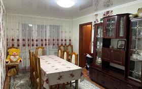 2-комнатная квартира, 40.5 м², 5/5 этаж, Абая 78/2 за 5.8 млн 〒 в Темиртау