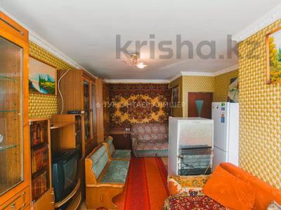 3-комнатная квартира, 54.6 м², 4/4 этаж, Илияса Есенберлина 26 за 13.8 млн 〒 в Нур-Султане (Астана), Сарыарка р-н — фото 10