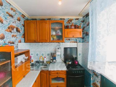 3-комнатная квартира, 54.6 м², 4/4 этаж, Илияса Есенберлина 26 за 13.8 млн 〒 в Нур-Султане (Астана), Сарыарка р-н — фото 16