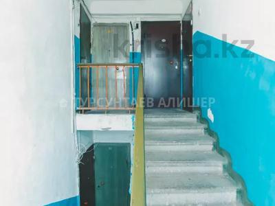 3-комнатная квартира, 54.6 м², 4/4 этаж, Илияса Есенберлина 26 за 13.8 млн 〒 в Нур-Султане (Астана), Сарыарка р-н — фото 23