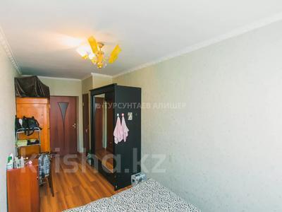 3-комнатная квартира, 54.6 м², 4/4 этаж, Илияса Есенберлина 26 за 13.8 млн 〒 в Нур-Султане (Астана), Сарыарка р-н — фото 5
