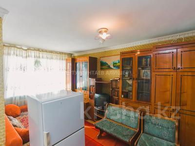 3-комнатная квартира, 54.6 м², 4/4 этаж, Илияса Есенберлина 26 за 13.8 млн 〒 в Нур-Султане (Астана), Сарыарка р-н — фото 8