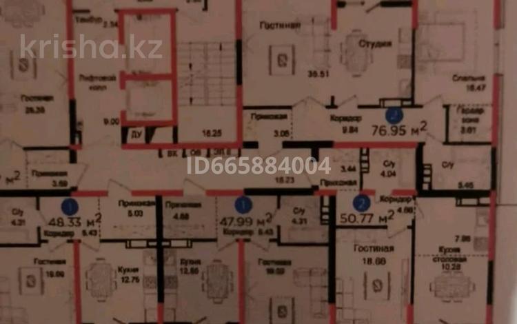 1-комнатная квартира, 48 м², 12/14 этаж, Егизбаева 7г за 27 млн 〒 в Алматы, Бостандыкский р-н
