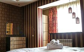 3-комнатная квартира, 130 м², 17/20 этаж посуточно, Аль-Фараби 21 — Желтоксан за 45 000 〒 в Алматы