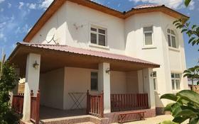 6-комнатный дом, 480 м², 9 сот., Баскудук за 29 млн 〒 в Актау