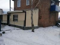 3-комнатный дом, 100 м², 25 сот., Комсомольская улица 17а за 16 млн 〒 в Риддере