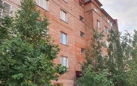 3-комнатная квартира, 78 м², 3/5 этаж, улица Молдагуловой 15/8 за 24 млн 〒 в Усть-Каменогорске