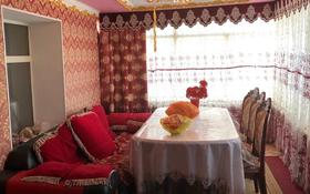 6-комнатный дом, 210 м², 8 сот., Мамажанова 39 за 30 млн 〒 в Жезказгане