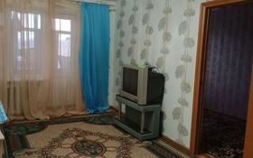 2-комнатная квартира, 50 м², 4/4 этаж, улица Шукурова 29 — Аманкельди за 5 млн 〒 в
