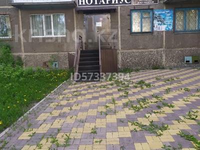 Офис площадью 54 м², Металлургов 6 за 16.5 млн 〒 в Темиртау
