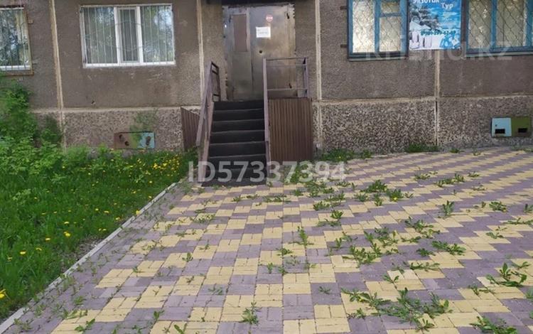 Офис площадью 54 м², Металлургов 6 за 13 млн 〒 в Темиртау
