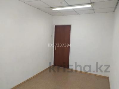 Офис площадью 54 м², Металлургов 6 за 16.5 млн 〒 в Темиртау — фото 10