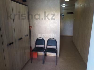 Офис площадью 54 м², Металлургов 6 за 16.5 млн 〒 в Темиртау — фото 3