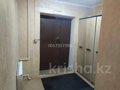 Офис площадью 54 м², Металлургов 6 за 16.5 млн 〒 в Темиртау — фото 4