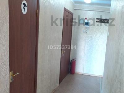 Офис площадью 54 м², Металлургов 6 за 16.5 млн 〒 в Темиртау — фото 5