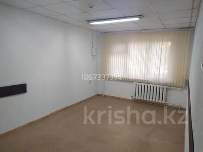 Офис площадью 54 м², Металлургов 6 за 16.5 млн 〒 в Темиртау — фото 7