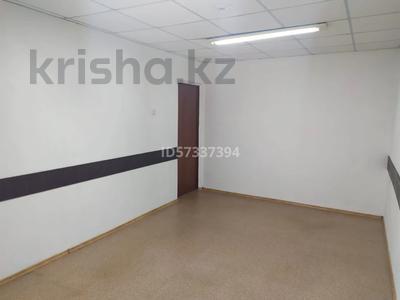 Офис площадью 54 м², Металлургов 6 за 16.5 млн 〒 в Темиртау — фото 8