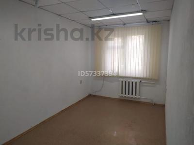 Офис площадью 54 м², Металлургов 6 за 16.5 млн 〒 в Темиртау — фото 9