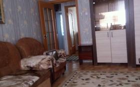 2-комнатная квартира, 56 м², 2/5 этаж посуточно, Королева 70 за 5 000 〒 в Экибастузе