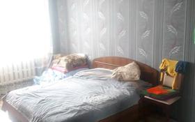 3-комнатная квартира, 81 м², 5/5 этаж, Гарышкер за 23.5 млн 〒 в Талдыкоргане