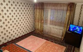 3-комнатная квартира, 68 м², 4/5 этаж, Королева 92 за 8.5 млн 〒 в Экибастузе