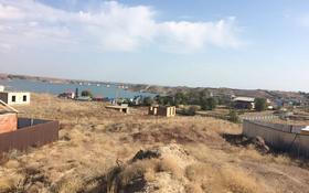 Участок 10 соток, ул. Озерная за ~ 1.4 млн 〒 в Капчагае