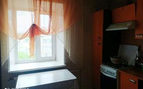 1-комнатная квартира, 34.5 м², 5/5 этаж, Рабочая за 6.5 млн 〒 в Щучинске