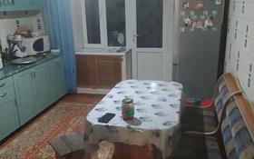 3-комнатная квартира, 97.7 м², 4/5 этаж, улица Ахметова 29 за 20 млн 〒 в Талгаре