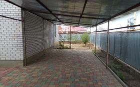 6-комнатный дом, 165 м², 10 сот., Актюбсельмаш Кольцевая за 21 млн 〒 в Актобе, мкр 12