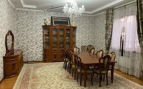 4-комнатный дом посуточно, 400 м², 17-й микрорайон, 17-й микрорайон 163 за 60 000 〒 в Шымкенте, Енбекшинский р-н