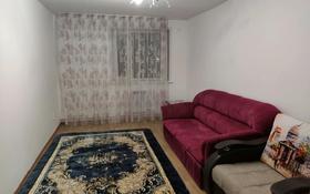 3-комнатная квартира, 76.4 м², 5/9 этаж помесячно, улица Малайсары Батыра 53 за 90 000 〒 в Павлодаре