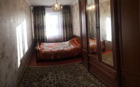 3-комнатная квартира, 62 м², 5/5 этаж, Гали Орманова 43 — Толебаев за 16 млн 〒 в Талдыкоргане
